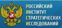 37 институт стратегических исследований» (ФГБУ РИСИ).jpg