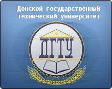 logo дгту.jpg