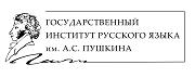 ПУШКИН1.png