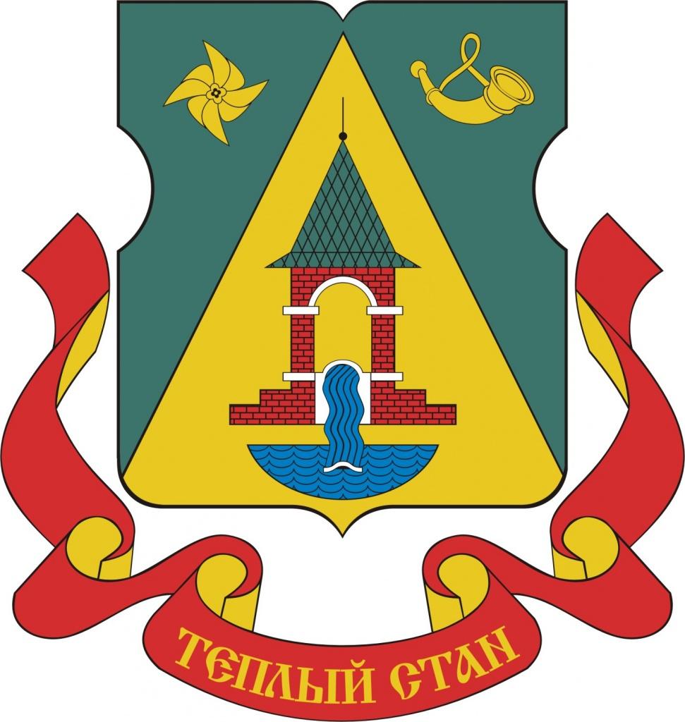 Картинки по запросу муниципального округа Теплый Стан