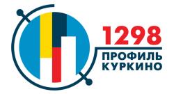ГБОУ «Школа № 1298».png
