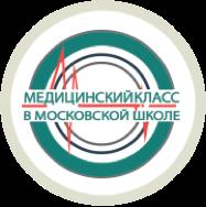 ГБОУ «Школа № 1159».png