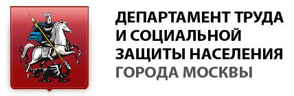 Департамент труда и соц защиты МОСКВЫ 222.png