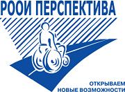 logo_perspektiva_small2.png