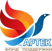 logotip-fonda артек.png