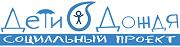 logo дети дождя.png