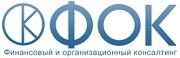 logo финоргконсалтинг.jpg