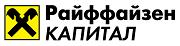 67 Управляющая компания Райффайзен Капитал.png