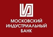 47 Московский индустриальный банк.jpg